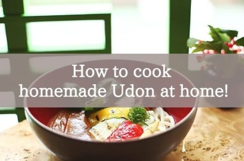 How to cook homemade Udon at home!