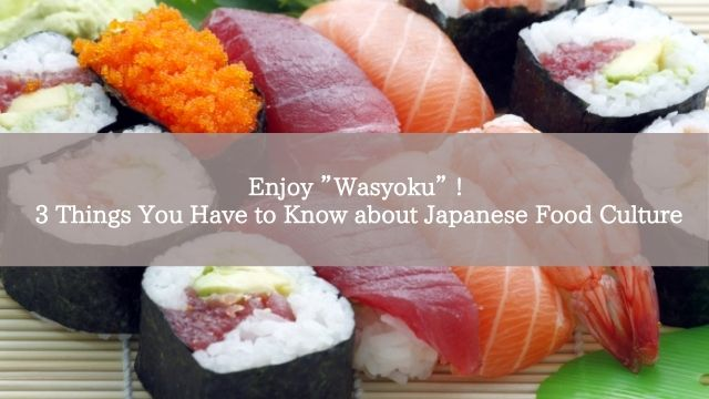 3 Things You Have to Know about Japanese Food Culture