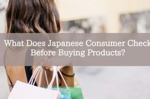 What Does Japanese Consumer Check Before Buying Products?