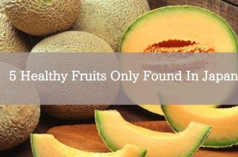5 Healthy Fruits Only Found In Japan