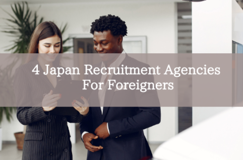 So you want to apply for work in Japan through a website but you don't know where to start. Whether you are an expatriate in Japan or a foreigner, these best recruitment agencies will help you. Recruitment Agencies For Foreigners A recruitment agency is an outside firm that finds qualified candidates or helps an applicant land a job for hiring companies. In turn, this helps companies save time and effort from finding the right people/person best suited for their available position. These are the lists of the popular and trusted recruitment agency that will get you a job in no time. 1. FAIR Inc. Whether you want a temporary job in Japan or a permanent one that will help you become a resident, Fair Inc. will help you. You can get a part-time or full-time job from a wide network of industries available in different locations such as engineering, IT, food and beverages, medical, sales etc. The recruitment agency also helps you on how to live in Japan and in getting a visa where you can get everything you need as a foreigner. 2. Nippon Shigoto Nippon Shigoto is an online recruitment agency that offers full-time, part-time, temporary or contractual employment whether you are planning to stay long in Japan or only in a short period. They offer employment in different parts of Japan and you won't have to worry even if it is a japanese website where there is English, Chinese and Korean language available and a step-by-step guide on how to apply. 3. Pasona Global Services The firm helps client companies from different industries in their management thus, it helps both foreigners and locals get jobs. They are a trusted provider of opportunities across the globe from supporting international students to a job seeker looking for the right career path. 4. Robert Walters The firm started in 1985 and Robert Walters helps individuals in growing their careers and becoming their best. It is one of the leading recruitment groups in the world and available in 31 countries. They hire tal